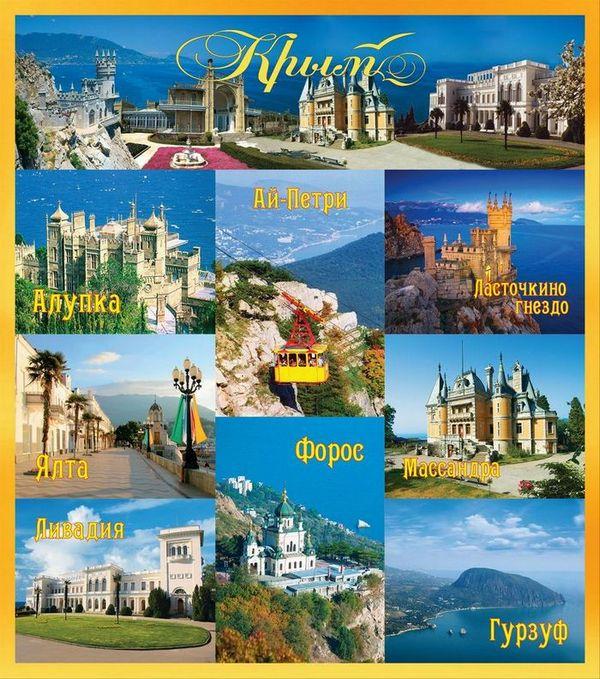 Экскурсии по Крыму из Керчи